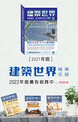 2019上半年廣告招商中