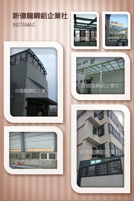 玻璃屋/鋁門窗/氣密窗優惠專案~歡迎洽詢!