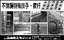 正鑫福金屬有限公司