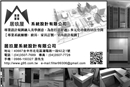 居玖屋系統設計有限公司