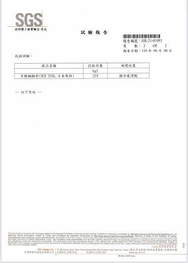 隱形鐵窗產品特色(台灣製造)