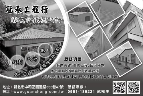 客製化設計造型鐵屋