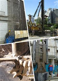 連續壁公單元開挖面外側封帆布、連續壁引孔施工、連續壁引孔特殊鑽頭、連續壁挖掘-ICOS工法