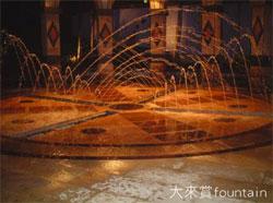 大來賞fountain