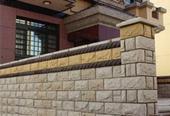 橡石磚圍牆