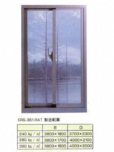 氣密隔音橫拉窗/門