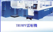 CNC雷射切割機
