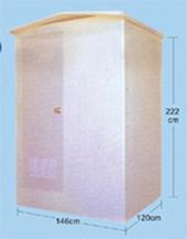 活動浴室廁所