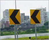 停車場道路交通標誌牌