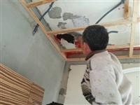 壁癌修繕處理中