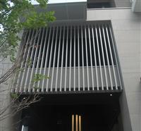 大樓外牆鋁格柵板