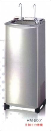 豪星牌HM-500系列勾管式飲水機