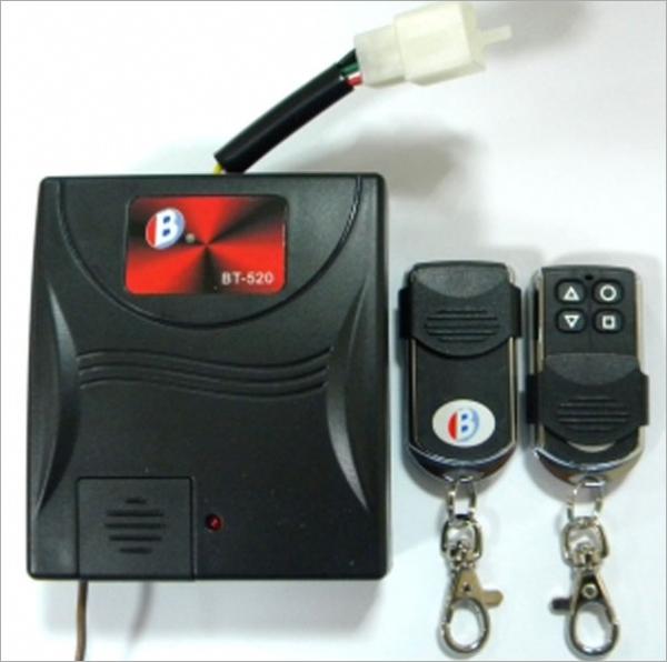 卷门遥控器bt-520n