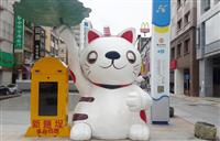 FRP藝術雕塑-招財貓