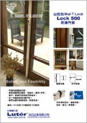 Lock-500 ���z����