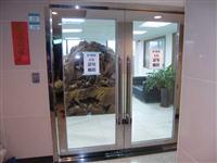 東剛防火玻璃門