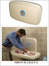 嬰兒換尿布床