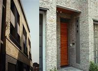 壁磚、板岩磚、拋光石英磚