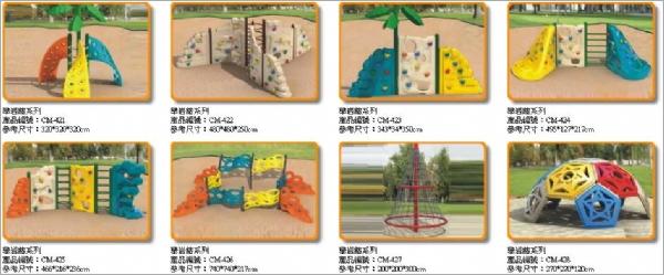 攀岩台、攀岩牆系列