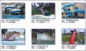 FRP滑水道工程、玻璃纖維高空滑水道