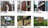 仿木景觀牆、仿木造景百葉窗、仿木指示牌、仿木解說牌