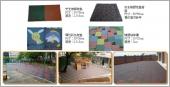 橡膠彈性安全地墊、安全橡膠地墊、彈性彩色地墊