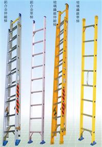 鋁合金伸縮梯