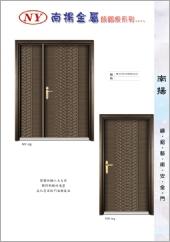 鑄鋁板門系列