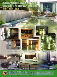 水舞噴泉工程