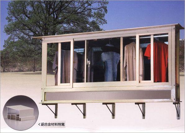 陽台曬衣窗