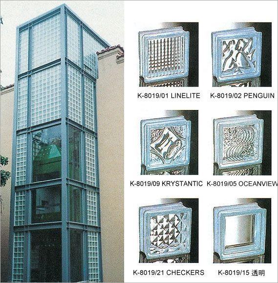 玻璃磚工程