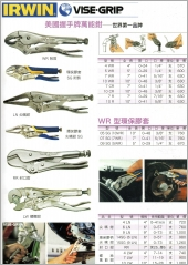 握手牌工具系列