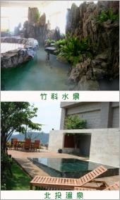 水藝造景工程