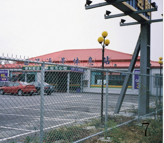 停車場金屬網圍籬