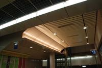 造型琺瑯板天花板