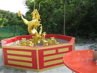 2-九龍神水池