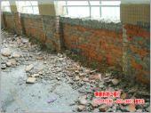 壁磚打除工程