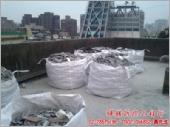 屋頂防水層拆除工程