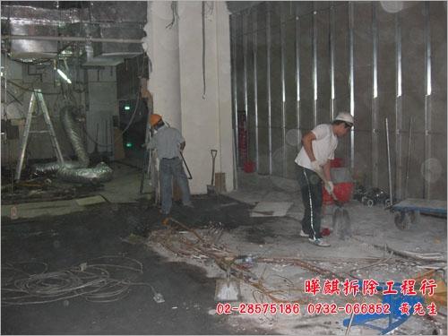 混凝土隔間拆除工程