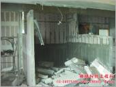 泡沫水泥牆拆除