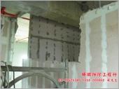 泡沫水泥牆拆除工程