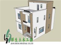 別墅設計 3D模擬圖