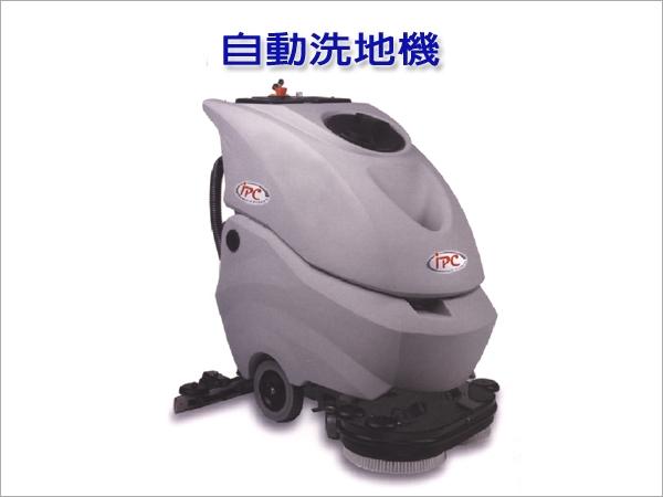 自動洗地機