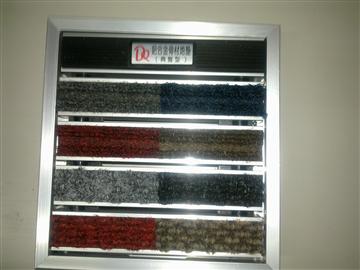 鋁合金除泥墊(典雅型+鋁邊框(預埋式)-樣品圖