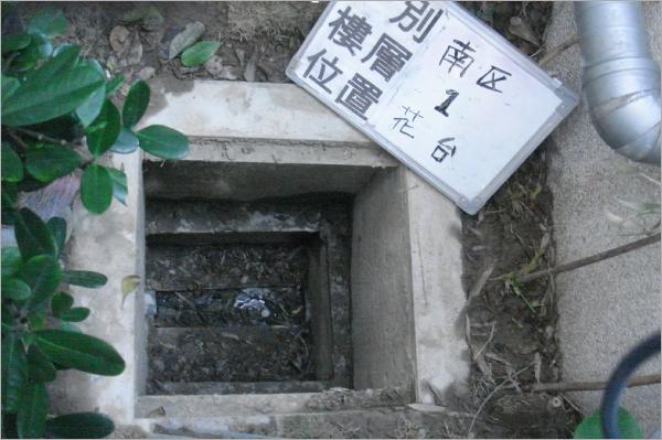 集水井防水工程