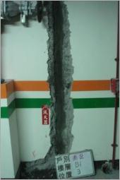 地下室牆壁接縫防水