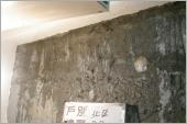 地下室層接縫漏水