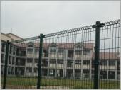 學校鐵網圍籬