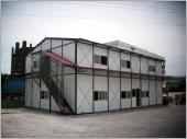 組合屋工務所