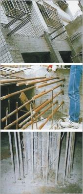 植筋化學錨栓